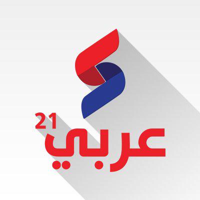 https://cdn.intricately.com/logos/arabi21-com.png